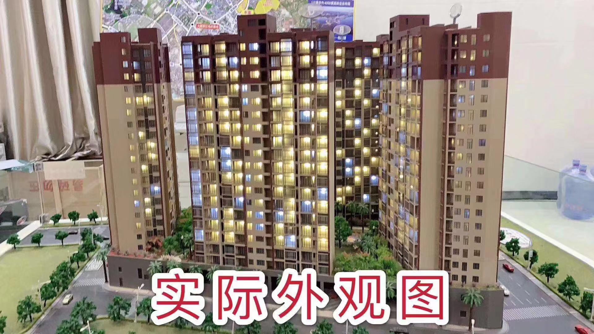 松山湖6栋大型花园洋房【东方明珠】高端住房1:1车位