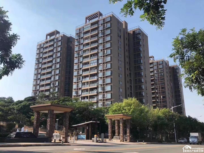 松山湖小产权房《香榭松湖》10栋红本房13000