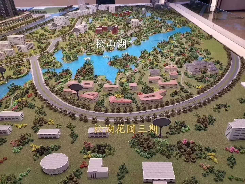 松山湖小产权房【松湖花园】22栋花园房天然气地下车库