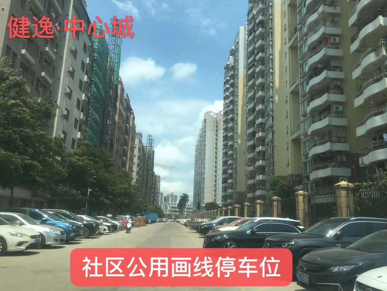 长安小产权房【健逸·中心城】中心区绝佳地段