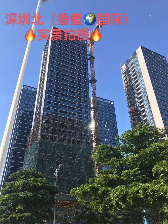 塘厦小产权房【香蜜国际】塘厦东站地铁站100米燃气入户