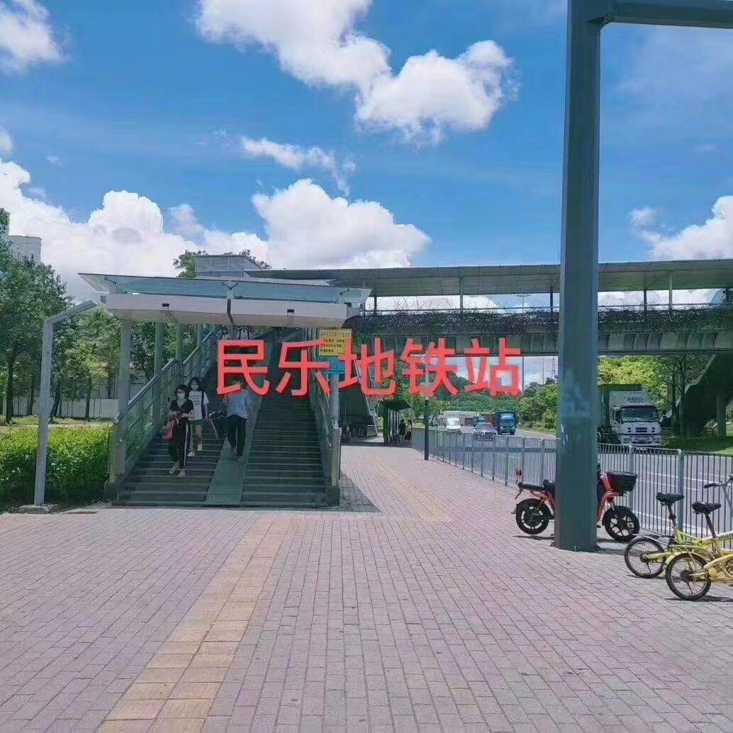 梅林关小产权房地铁口三百米【民乐新苑】盛大开盘