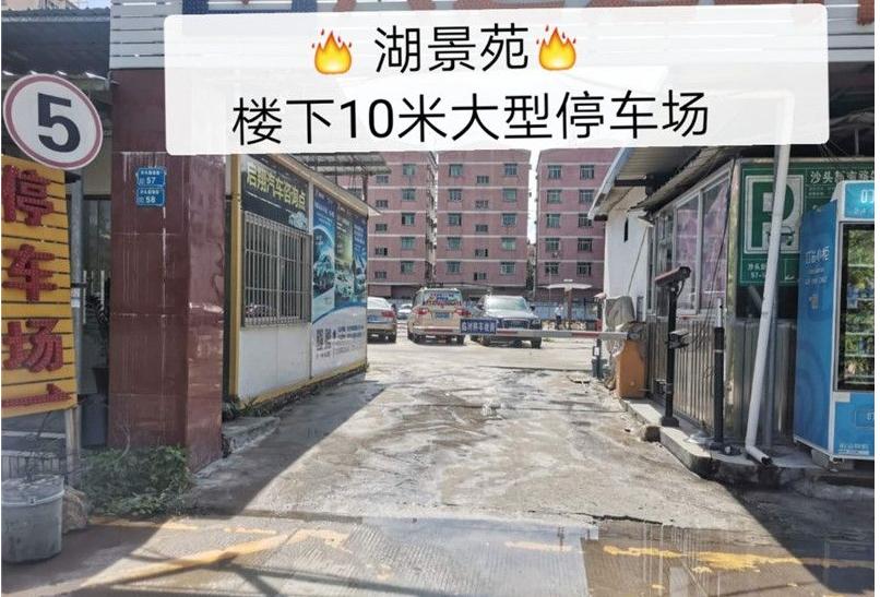 长安湖景两房均价4800元/平,配置停车场,近地铁