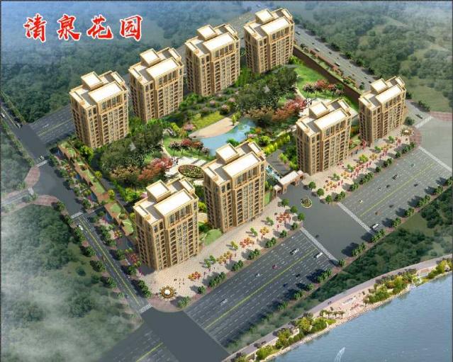 惠州大亚湾小产权房【清泉花园】8栋花园洋房