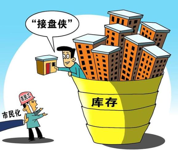 关于小产权房确认定调,小产权房合法化?