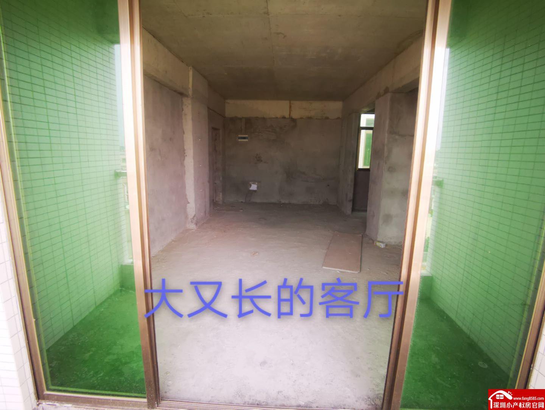 横沥小产权房统建楼【锦江家园】户户大阳台 采光极佳