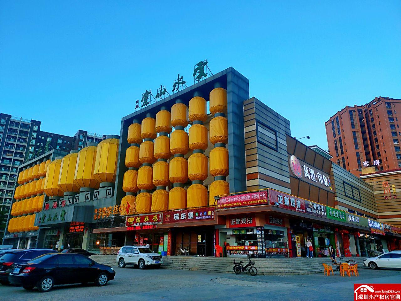 凤岗小产权房统建楼【六福花园】双地铁口4栋合围70年产权