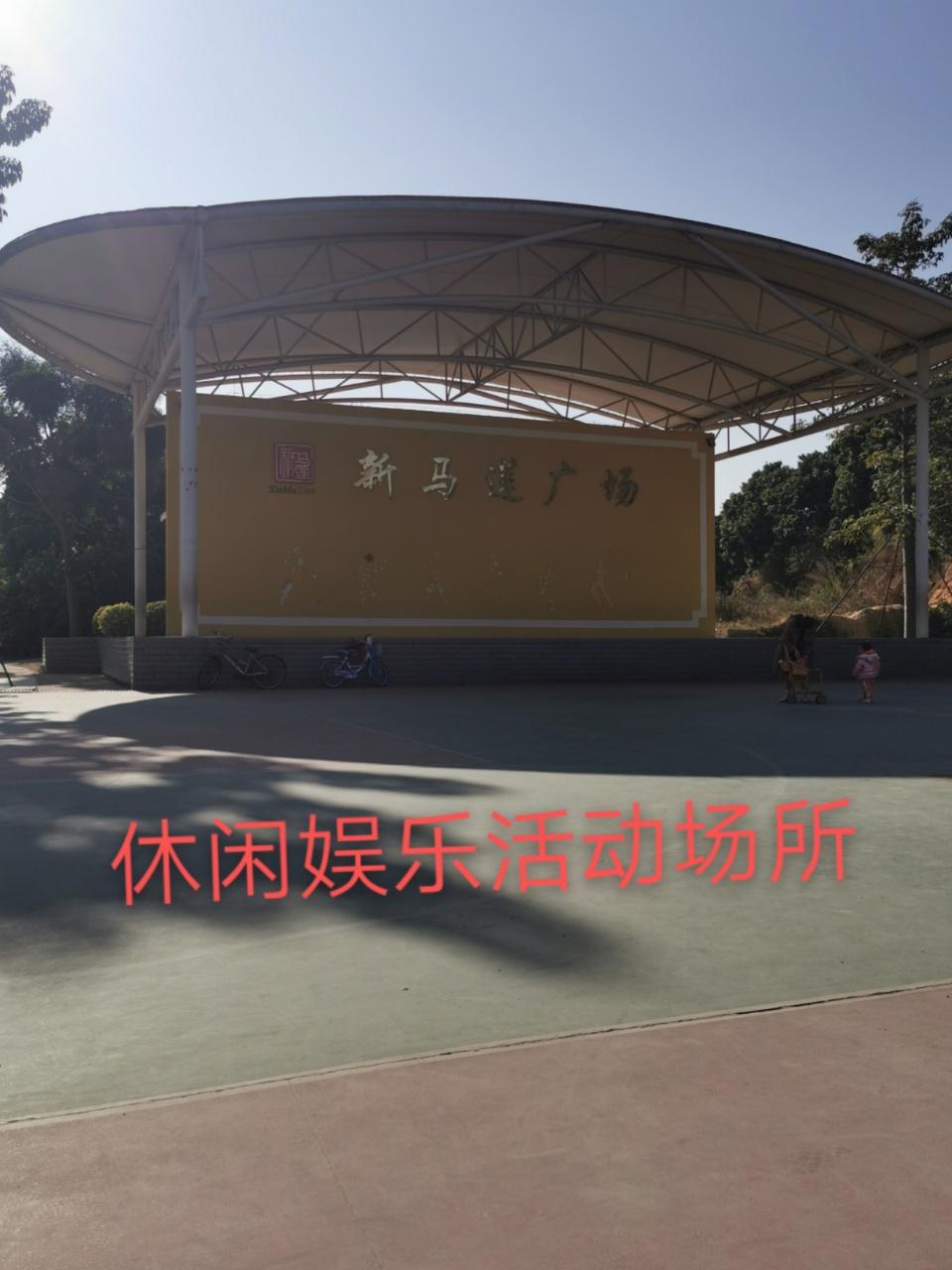 大朗新马莲小产权房【莲湖家园】门口即是公园