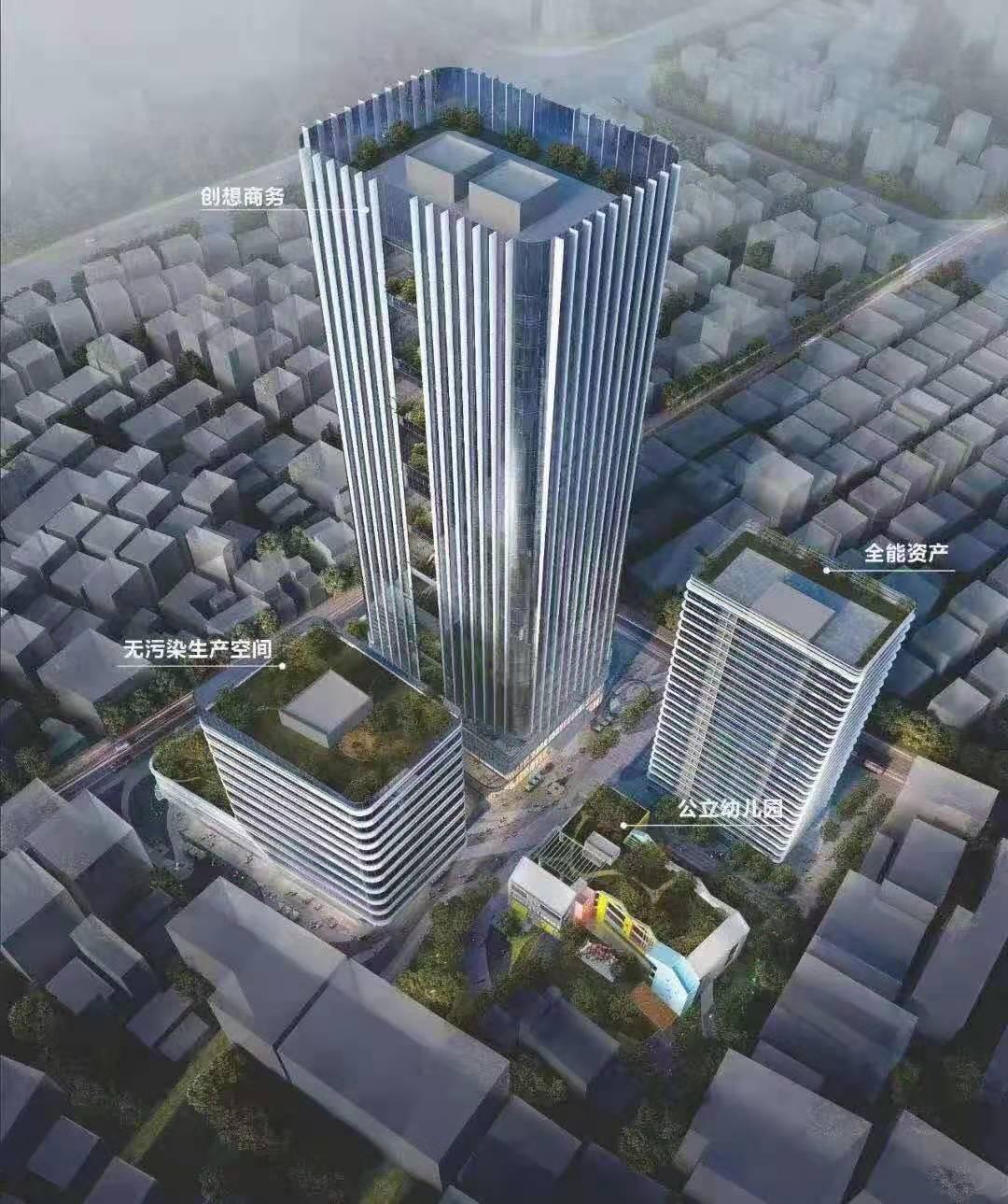宝安红本商品房【前海•领域中心城】正规红本公寓