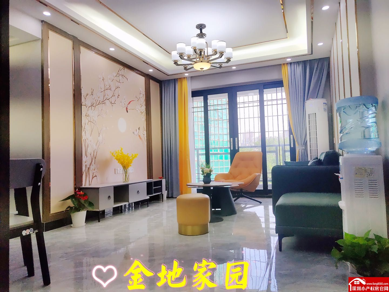 大岭山双地铁口物业【金地家园】大岭山东站800米