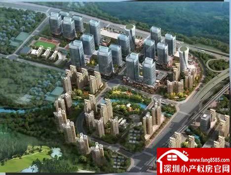 龙岗洋桥和汉田城市更新单元指标出售