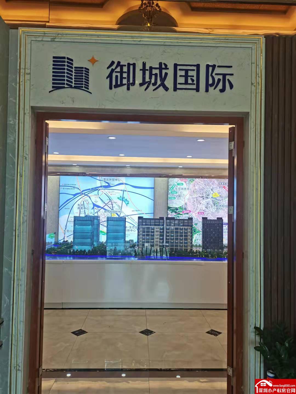 茶山中心八栋花园小区房【御城国际】一线江景物业