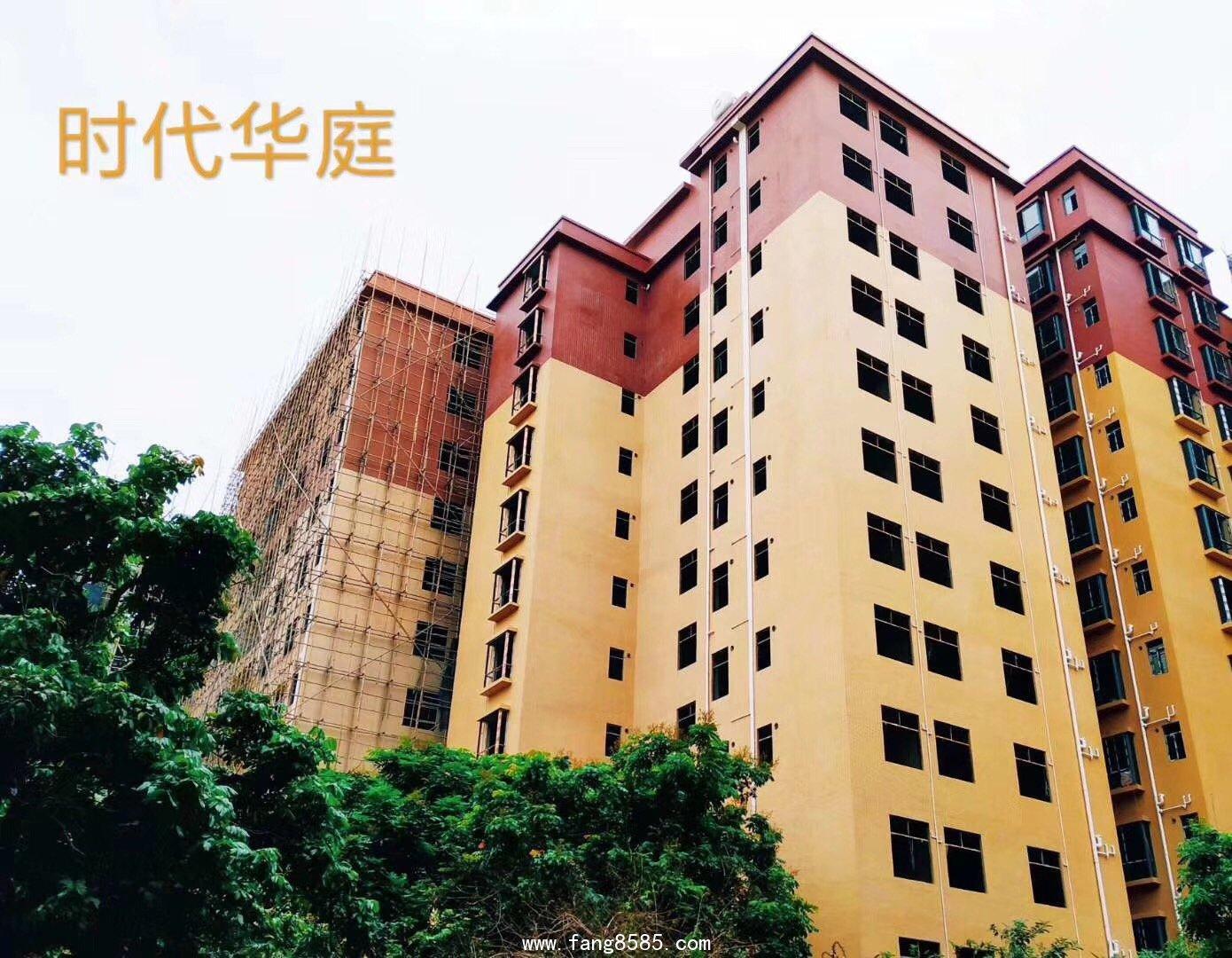 深圳东惠阳3栋合围式统建楼(时代华庭)3380元/平起,带停车场!