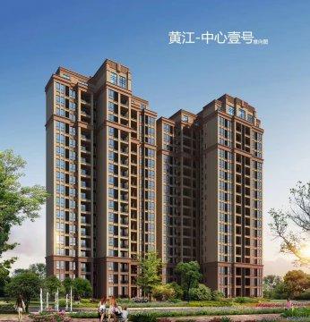 黄江小产权房【中心一号】项目共三栋,一期已入住,二期已现楼发售共210户
