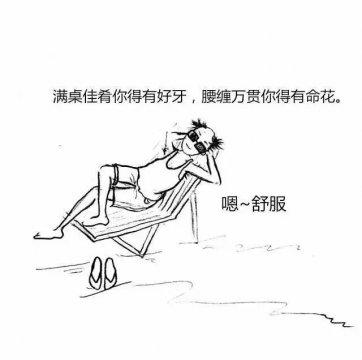 小产权房的出现对深圳有何帮助