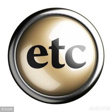 一夜之间,各家银行铺天盖地狂推ETC!背后原因是什么?